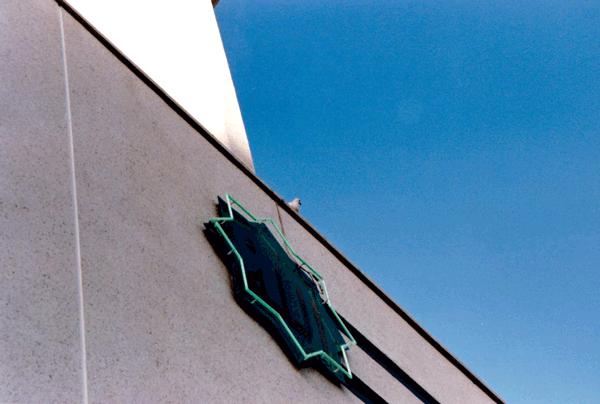 Mesquita Xúquer, Gemma San Cornelio, 1996.